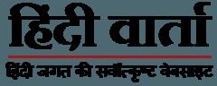 हिन्दी वार्ता