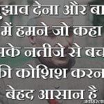 nehru-quotes (11)