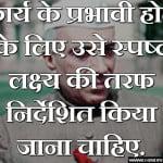 nehru-quotes (17)