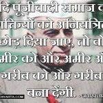 nehru-quotes (19)