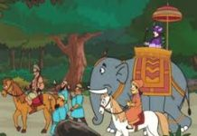 सड़क के मोड़ - अकबर बीरबल की कहानियाँ Sadak ke mod Akbar Birbal ki kahani