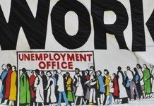 Essay on unemployment in Hindi