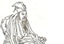 गुलाम युसूफ- Prerak Prasang