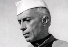 Jawahar Lal Nehru essay in Hindi