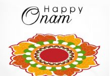 Onam Essay in Hindi