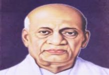 Short Essay on Sardar Vallbahbhai Patel