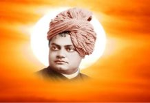 Short Essay on Swami Vivekanand