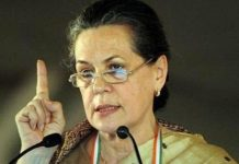 Sonia Gandhi par nibandh