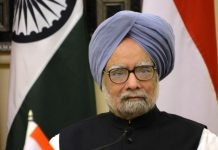 Hindi Essay On Prime Minister Manmohan Singh