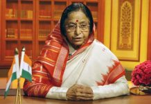 Hindi Essay On President Pratibha Patil