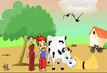 रोचक बच्चों की कहानी - अनचाहे मेहमान