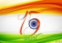 Hindi Essay on Independence Day (15 August)