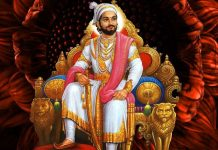 Hindi Essay on Chatarpati Veer Shivaji