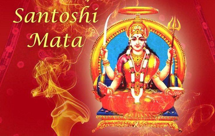Santoshi Mata Vrat Katha in Hindi
