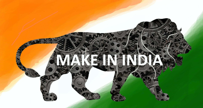 Make in India Essay in Hindi – मेक इन इंडिया पर निबंध