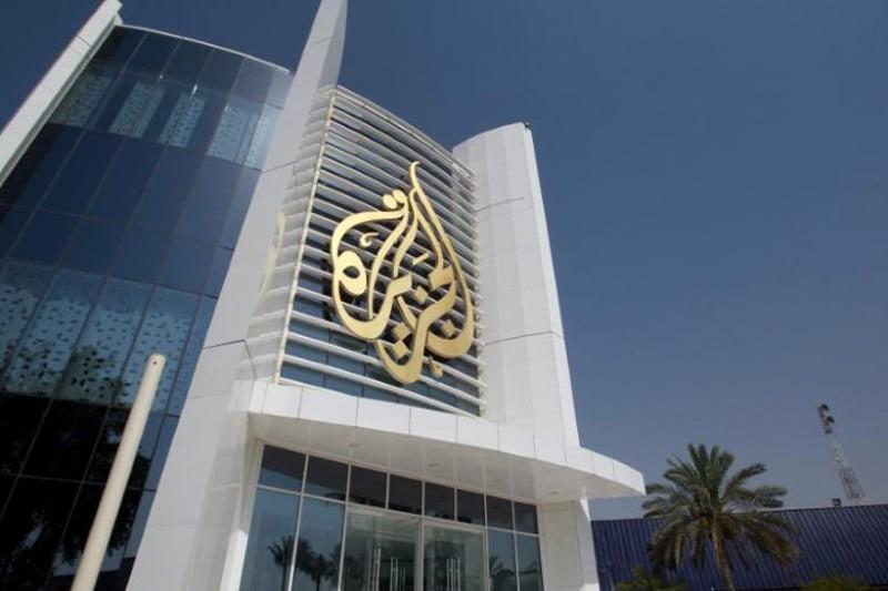 ट्विटर ने कतर विवाद के चलते अल जज़ीरा अरबी का अकाउंट किया निलंबित