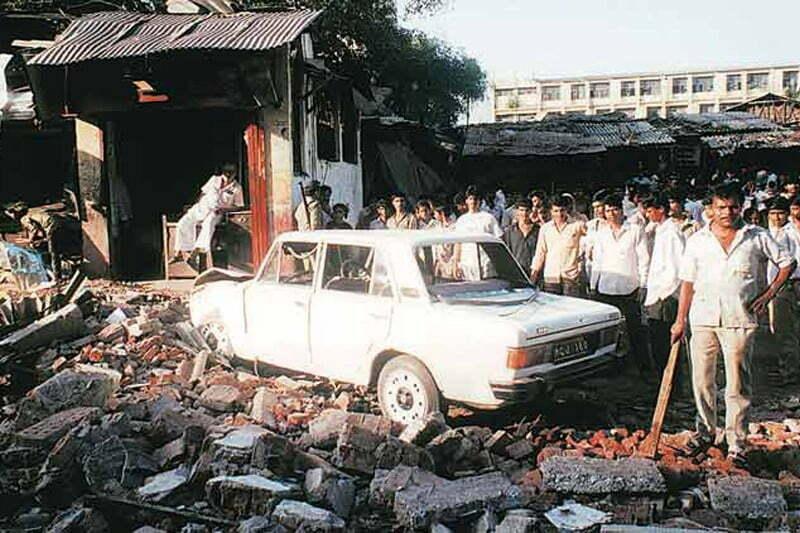 1993 मुंबई मे हुए सीरियल ब्लास्ट पर आज टाडा अदालत अपना फैसला सुनाएगी